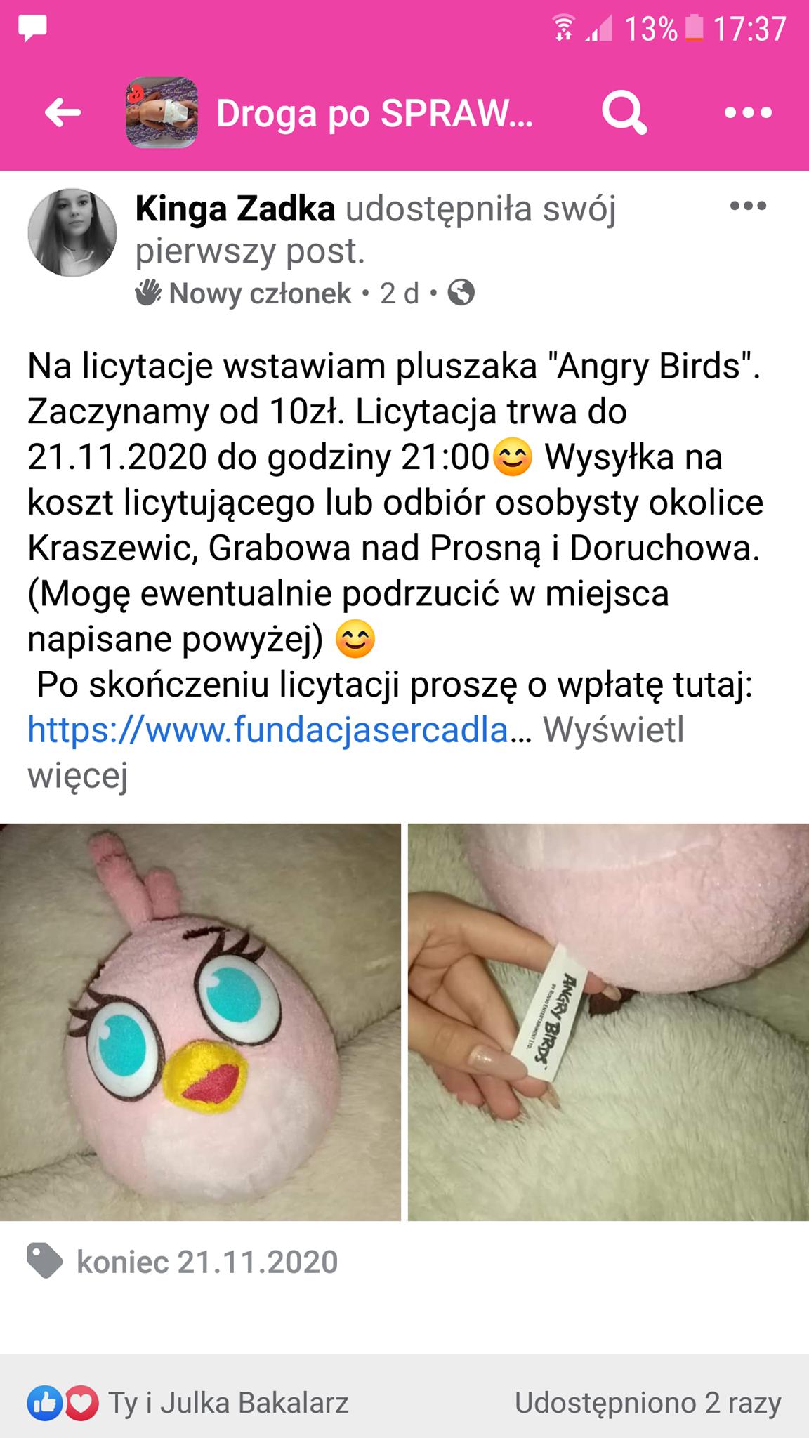 amelka2.png