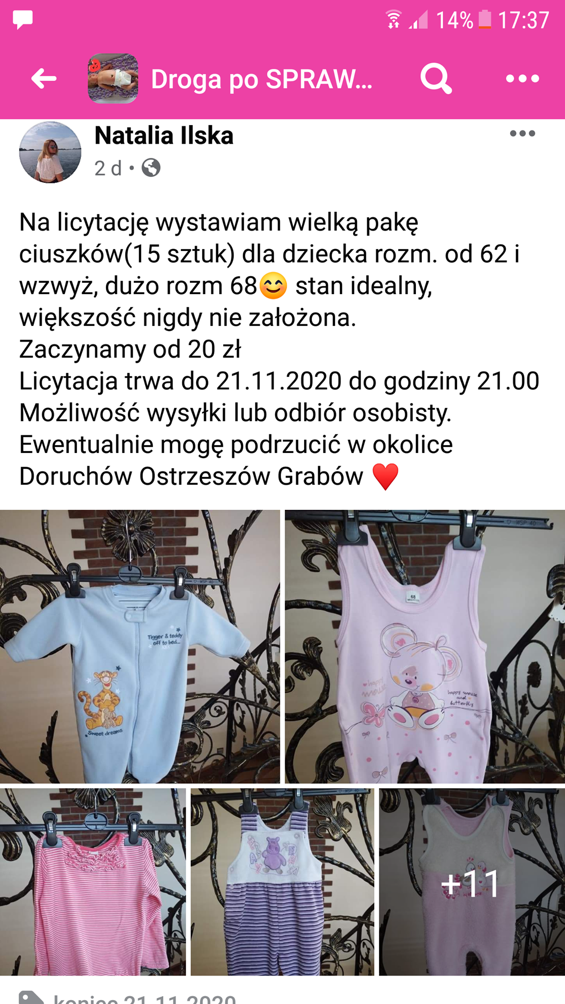 amelka4.png
