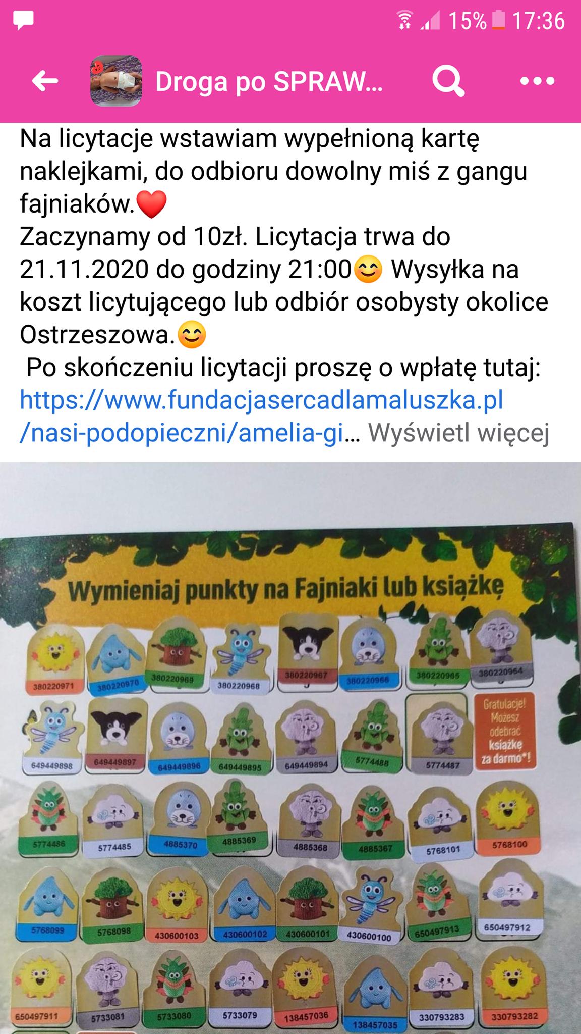 amelka9.png